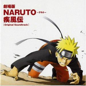 Naruto shizzle